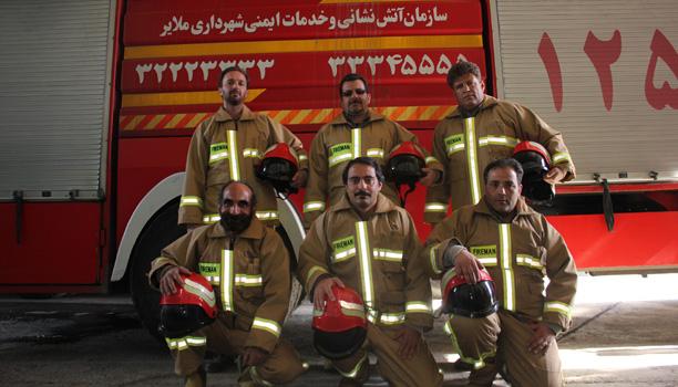 سازمان آتش نشانی و خدمات ایمنی شهرداری ملایر