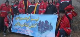 صعود کوهنوردان آتش نشانی به ارتفاعات کوه گرمه