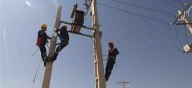 ایمنی در شبکه های عمومی برق