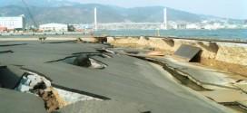 نکات ایمنی عمومی در زمان زلزله