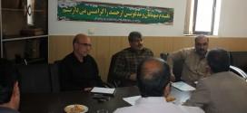 تشکیل جلسه کار گروه ایمنی آتش نشانی در اماکن مذهبی