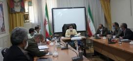 جلسه کارگروه ایمنی مراتع در خرداد ماه ۹۹